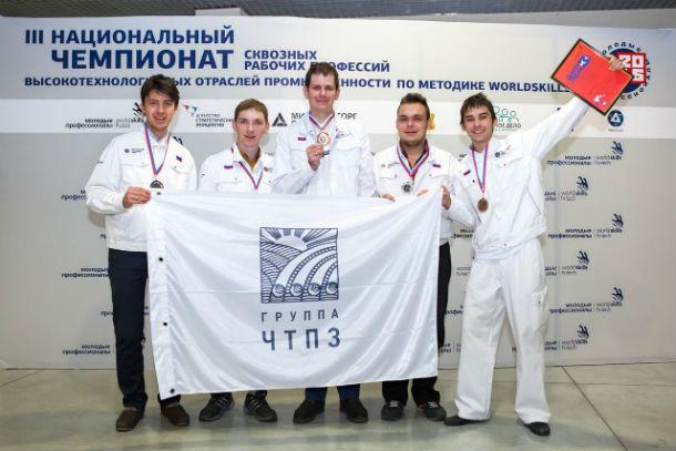 Команда Группы ЧТПЗ на чемпионате WorldSkills Hi-Tech 2016 завоевала 4 медали  Фото предоставлено пресс-службой ЧТПЗ