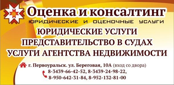 yuridicheskie-uslugi