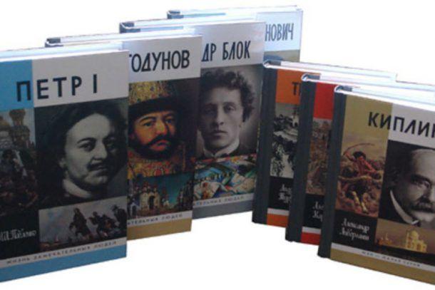 Фото с сайта bookmate.com