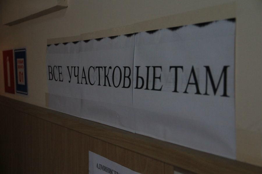 Фото Екатерины Каладжиди