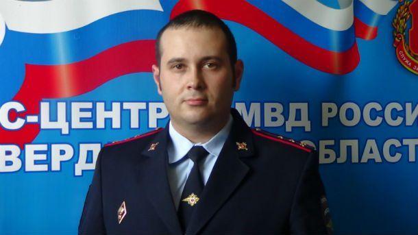 Павел Поторочин  Фото предоставлено пресс-службой ОМВД