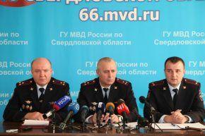 Фото предоставлено пресс-службой ОМВД Первоуральска