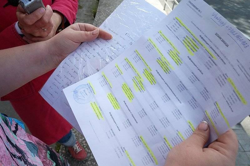 Вписывать ребенка загранпаспорт обоим