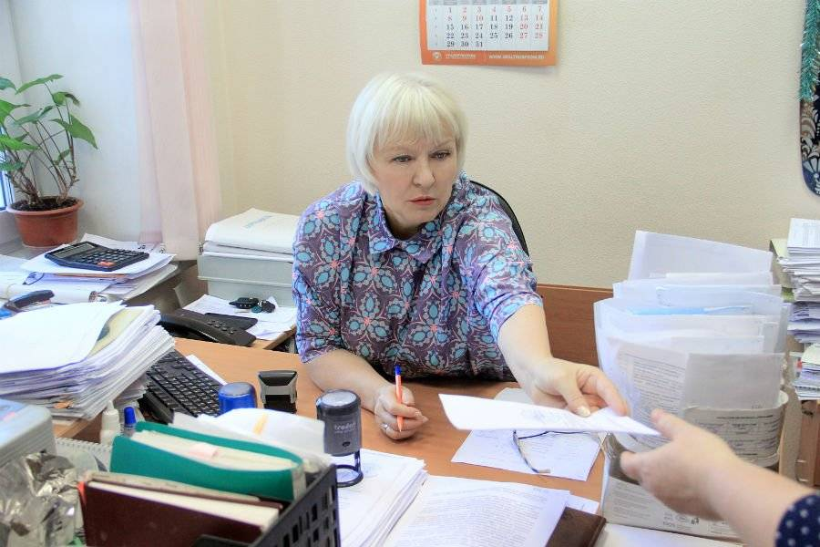 клиентская служба пфр москва время работы