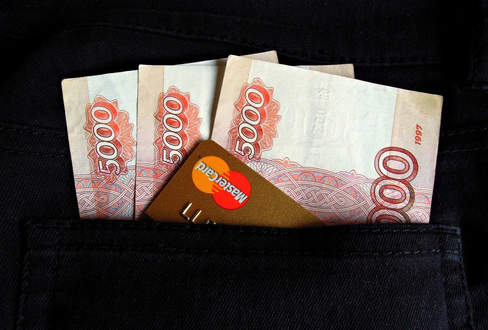 быстрые займы без документов