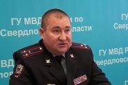 CHernikov