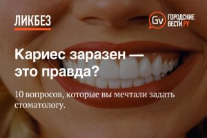 GV-Likbez-6