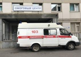 ozhogovyj-tsentr