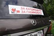 476023_Kardiotsentr_Gabinskogo_v_oborone_250x0_3648.2475.0.0