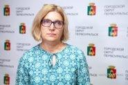 gilmanova