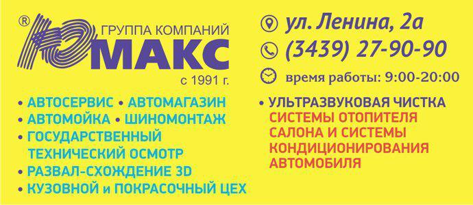photo_2019-08-06_13-39-35