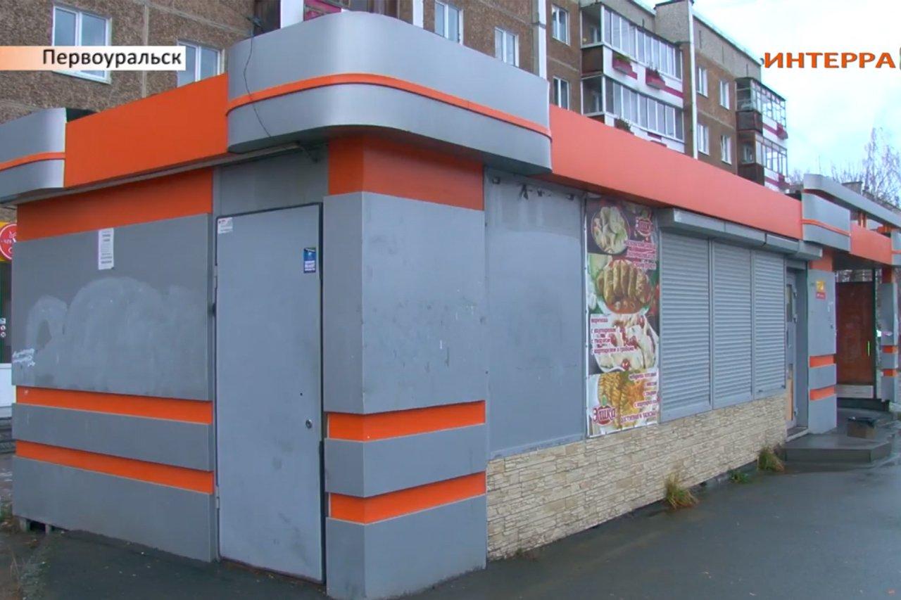 ograbili-kiosk