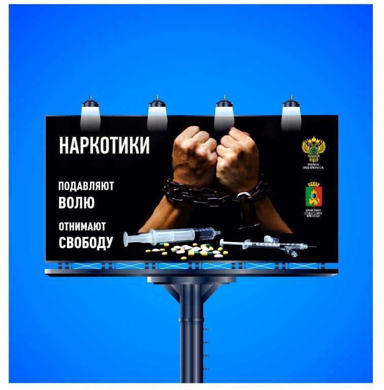 reklama3