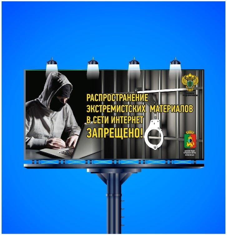 reklama4