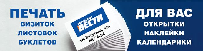 vizitki-modul3_pervik-1