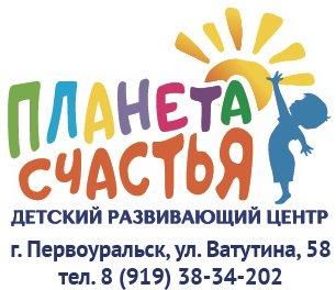 33141_Sdvizhkova_SV_dopobrazovani