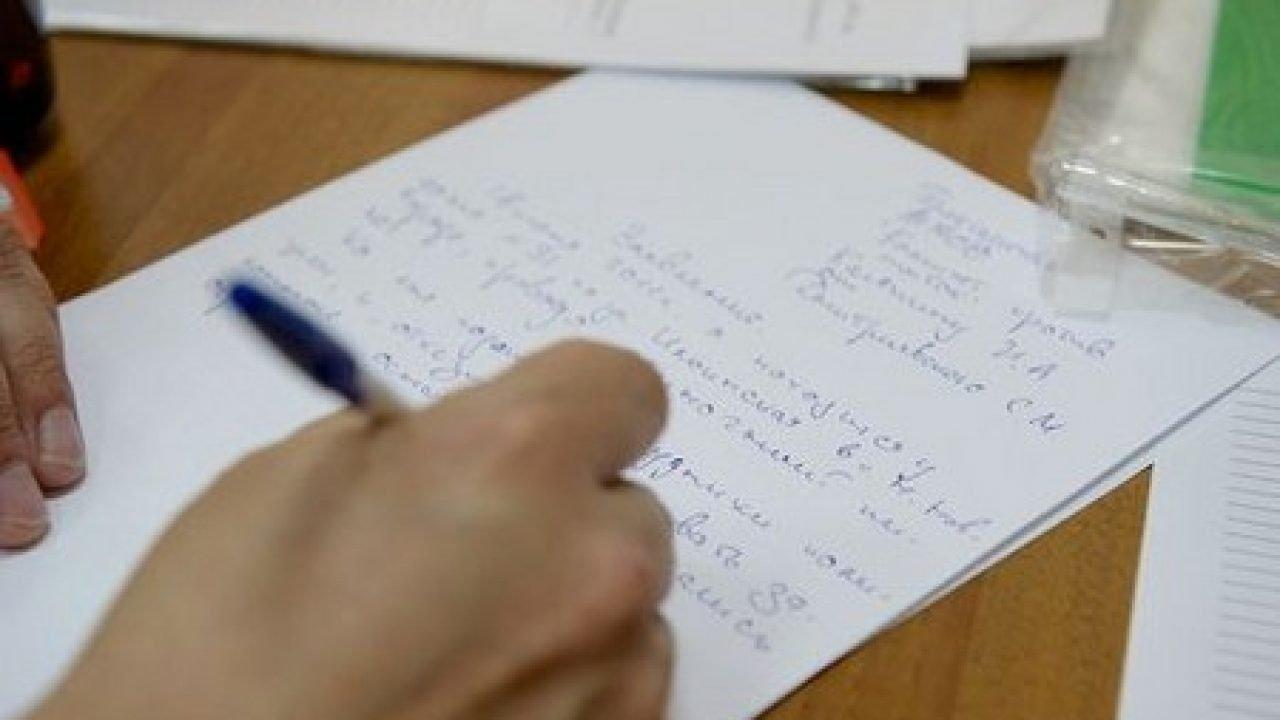 kak-pravilno-napisat-zayavlenie-v-policiyu-1280x720