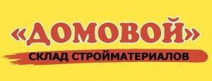 logo-Domovoj