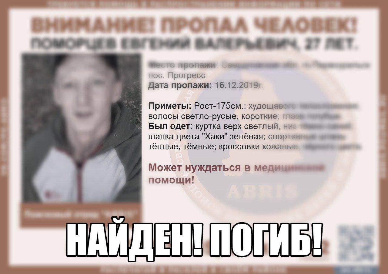 atjJ_O4KOkQ