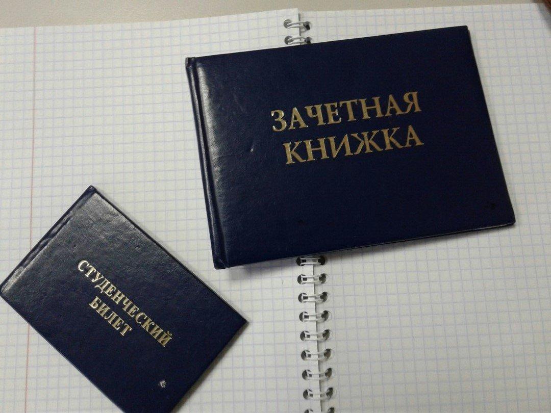 zachetka-2-Suhih