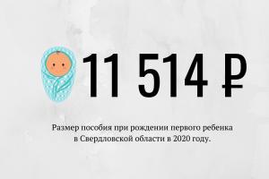 11-514-