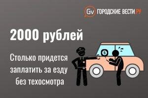 2000-rublej
