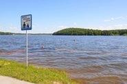v-sverdlovskoy-oblasti-specialisty-gims-nachali-priemku-plyazhey_1591344213370727616__2000x2000