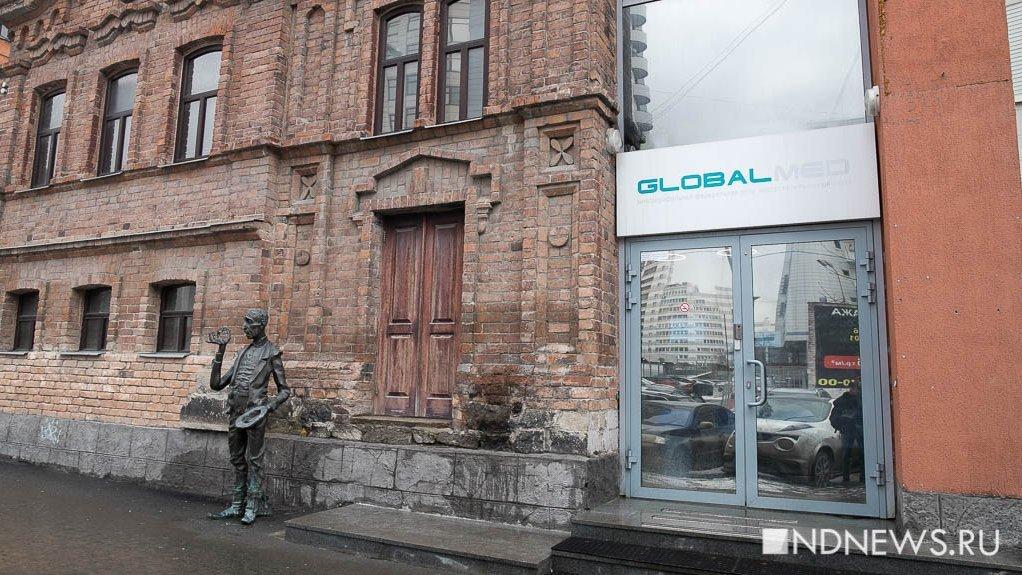 Globalmed2