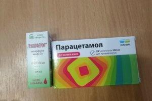 lekarstva-ot-korony