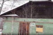 dom-na-tsiolkovskogo