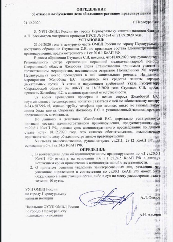 golobova-733x1024-1