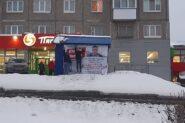 Ezdakov-plakat