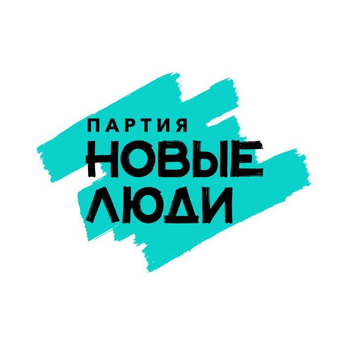 Logotip-novye-lyudi
