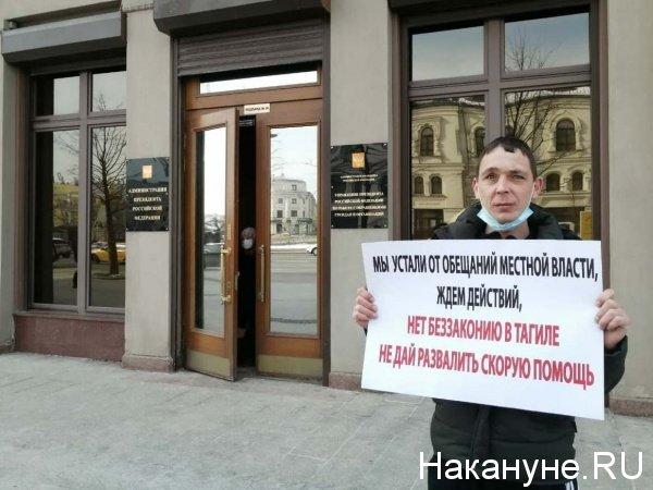 tagilskaya-skoraya