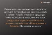 zaglushka-kriminal-revda-info-sud