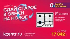607-09_gazovaya-panel