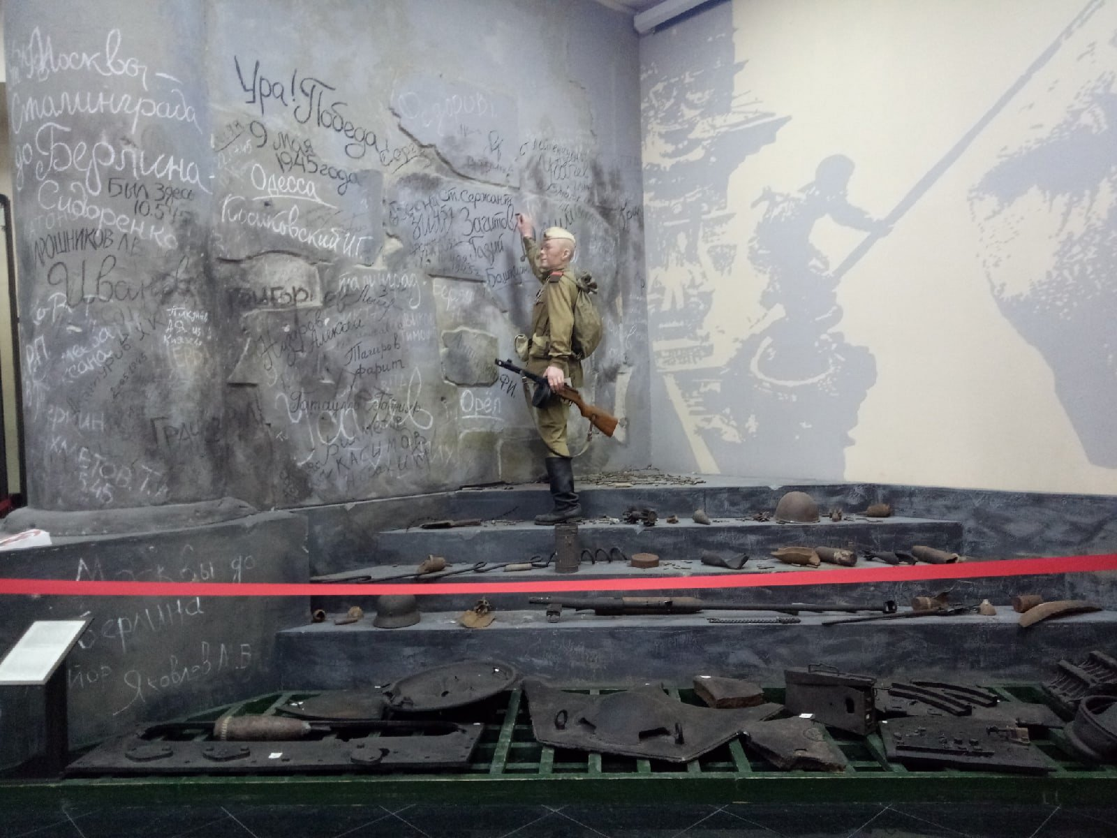 muzej-v-parke-pobedy3