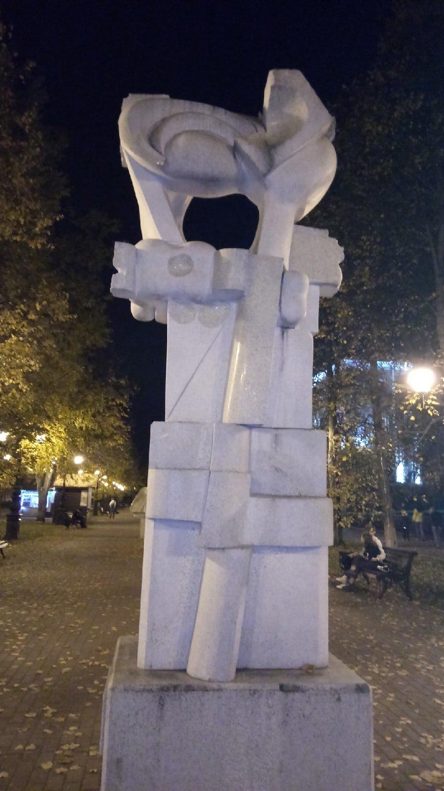 park-skulptur5