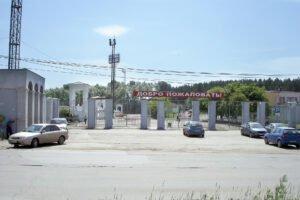 uralskij-trubnik