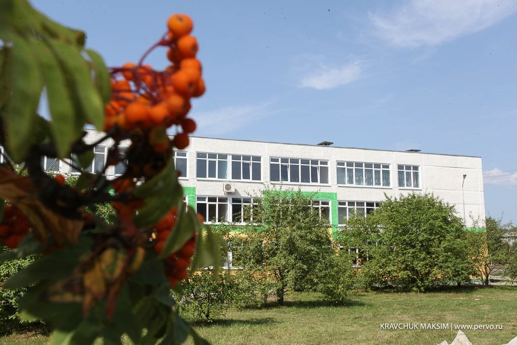 shkola9-narusheniya