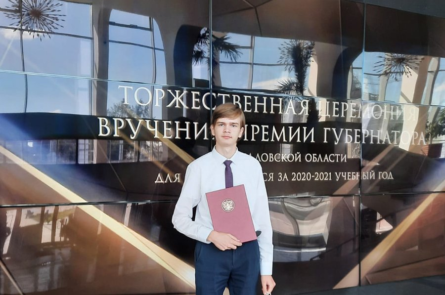 shkolnik-poluchil-premiyu